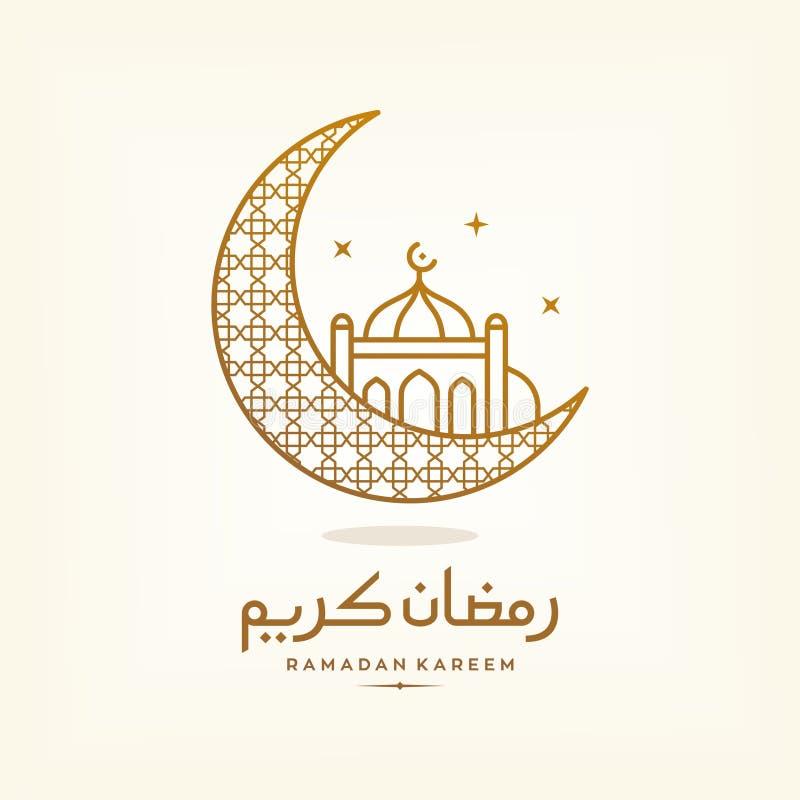 Simple Ramadan Kareem Arabic Caligraphy Vector Eid Mubarak Greeting Line Icon Minimal And Simple Vector Design With Mosque Stock Vector Illustration Of Background Islam 180167769