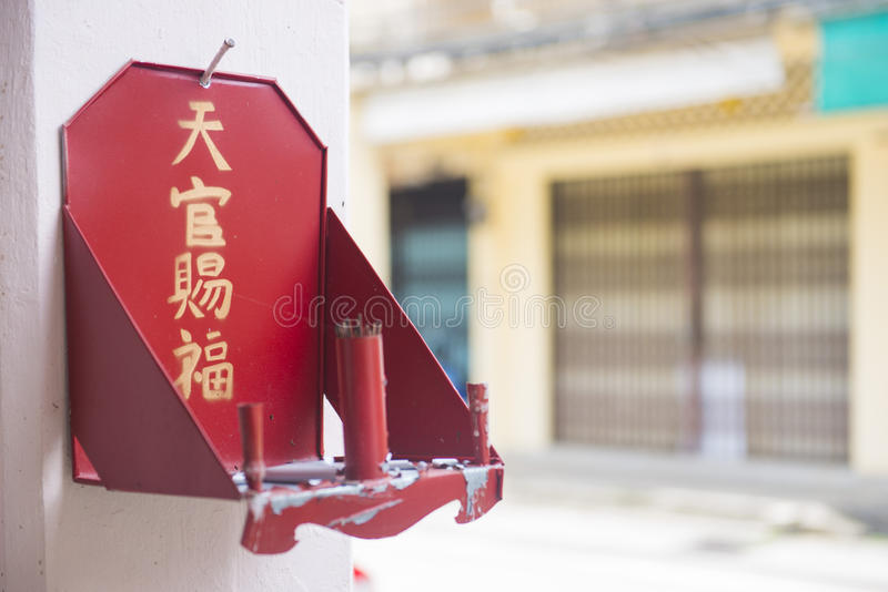 Simple red chinese spirit house for pray at home stock photos