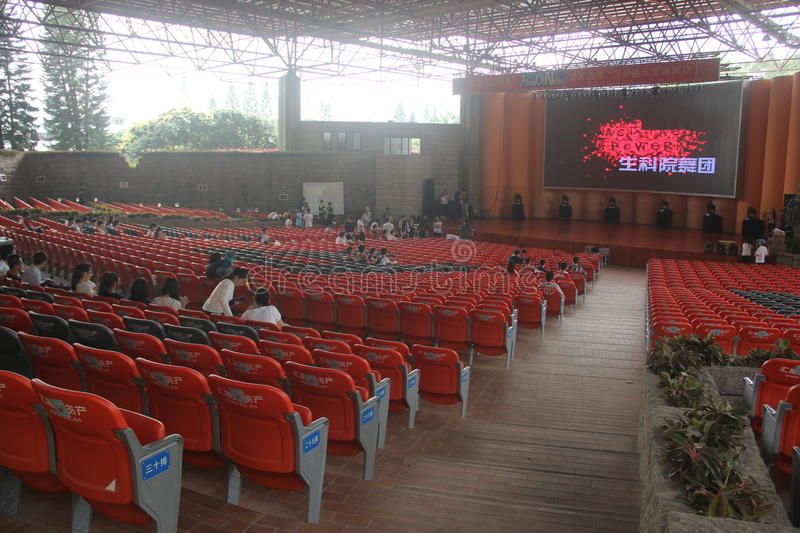 Simple theatre of shenzhen university royalty free stock photos