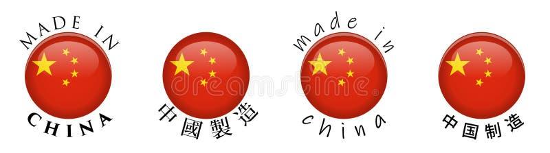 Simples feito em China/e no sinal chinês do botão da tradução 3d ilustração do vetor