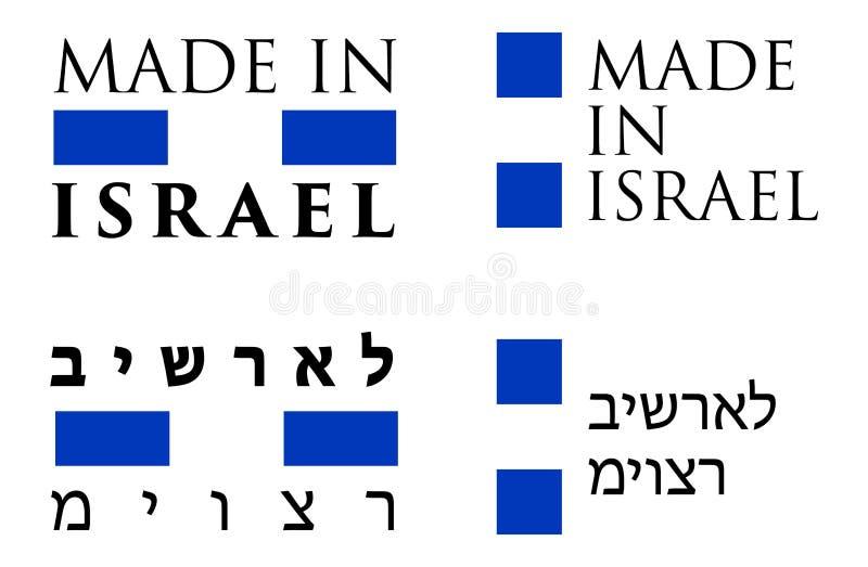 Simples feito em Israel/etiqueta hebreia da tradução Texto com na ilustração royalty free