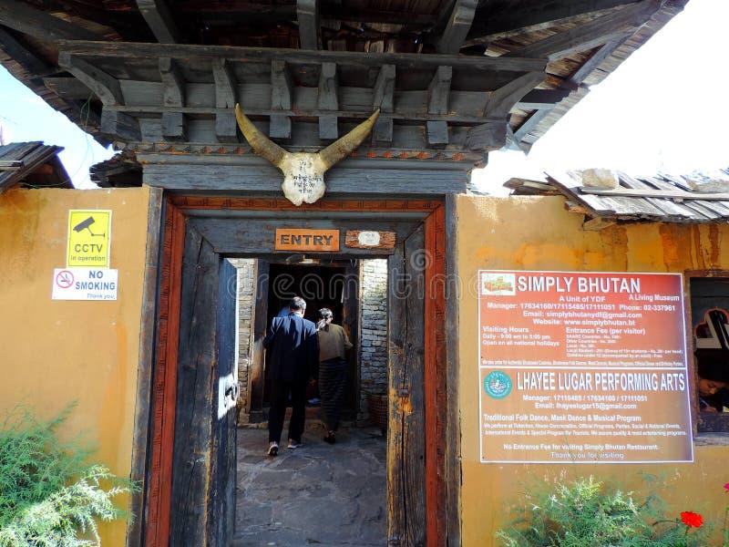 Simply Bhutan Museum, Thimphu royalty free stock photos