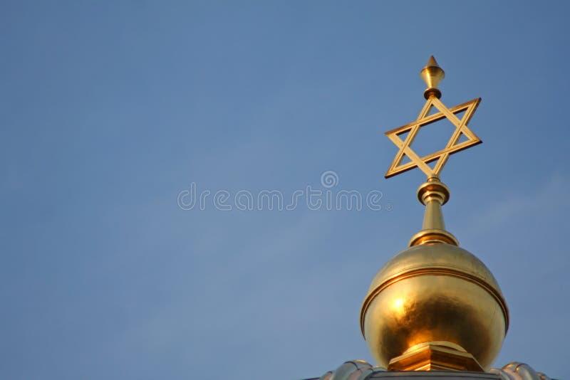 Sinagoga immagini stock