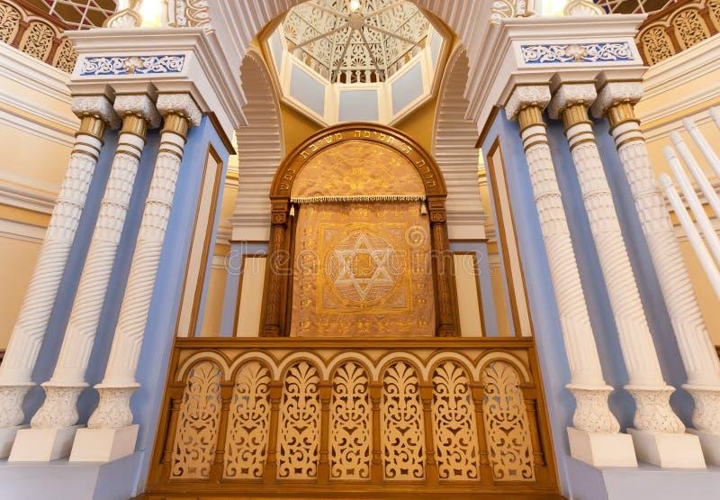 Sinagoga coral imagem de stock royalty free