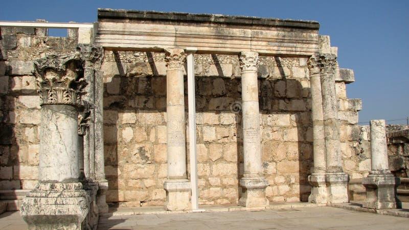 Sinagoga de Capernaum fotografía de archivo libre de regalías