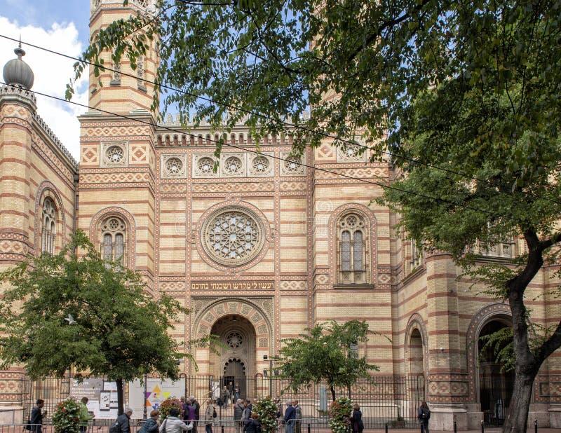 Sinagoga de la calle de Dohany, Budapest, Hungría imágenes de archivo libres de regalías