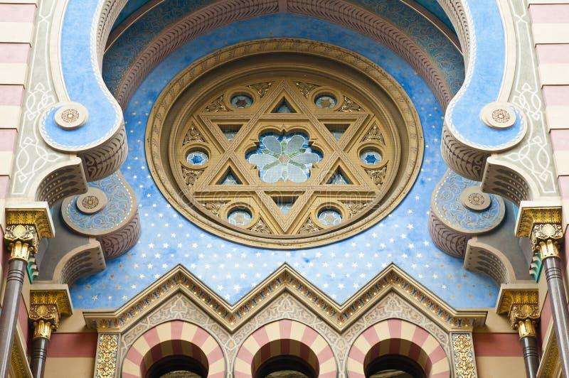 Sinagoga del jubileo imagenes de archivo