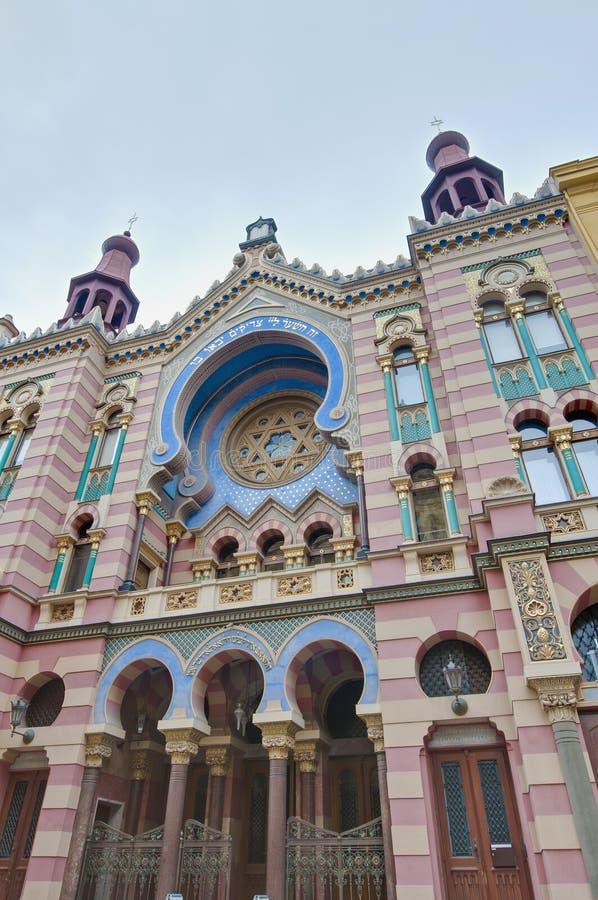 Sinagoga del jubileo fotos de archivo