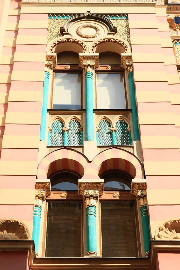 Sinagoga del jubileo fotografía de archivo