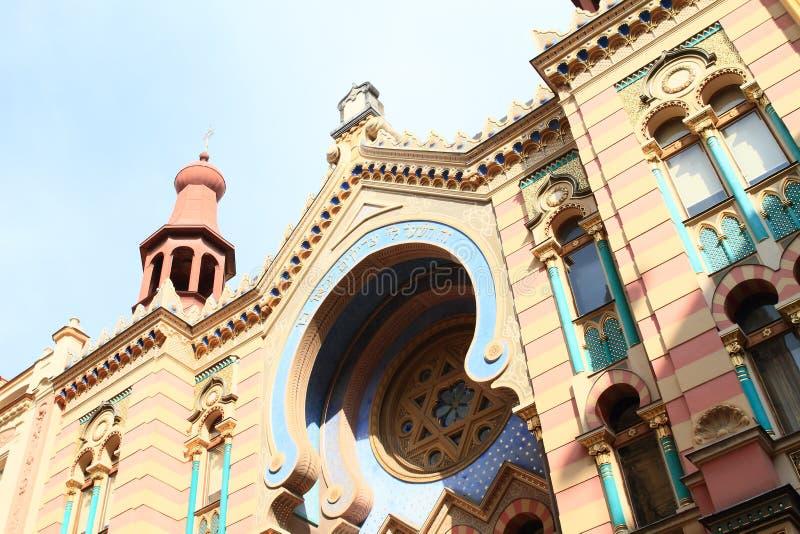 Sinagoga del jubileo imágenes de archivo libres de regalías