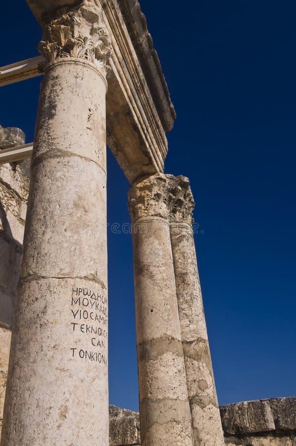 Sinagoga di Capernaum fotografie stock libere da diritti