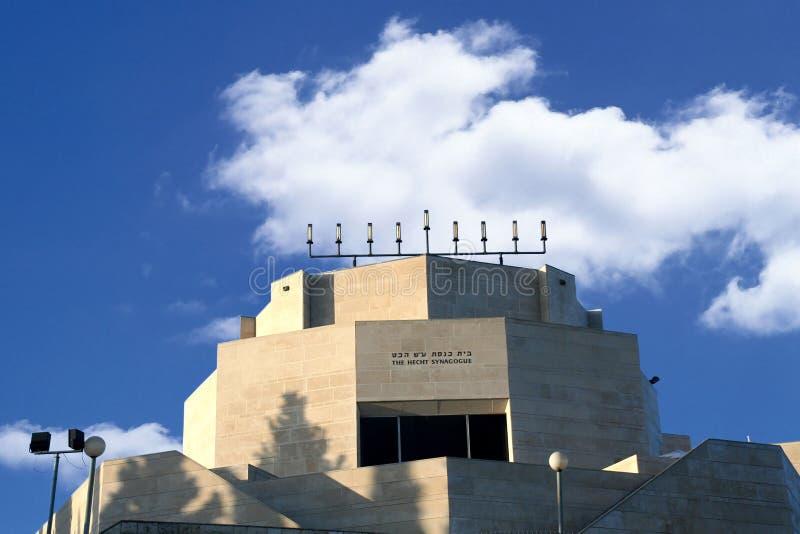 Sinagoga di Gerusalemme fotografie stock libere da diritti