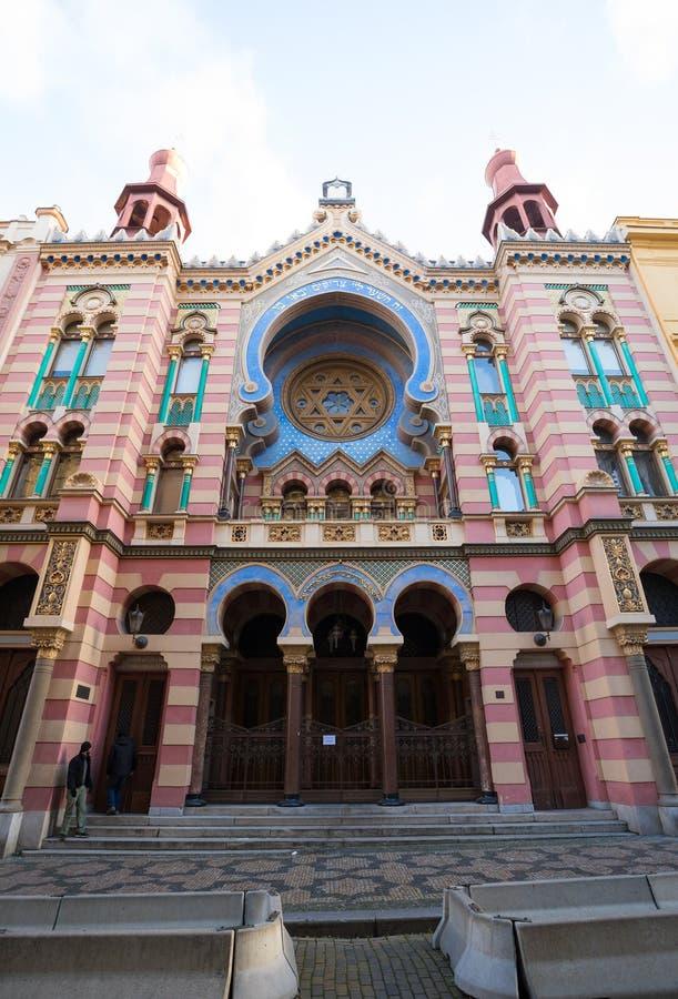 Sinagoga do jubileu, synagoga do ½ do ¿ de Checo Jubilejnï foto de stock royalty free