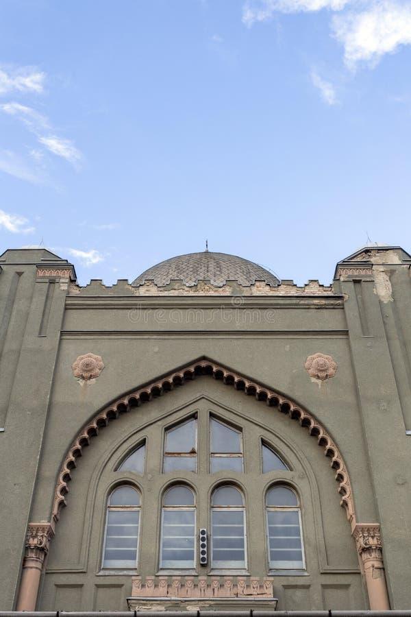 Sinagoga em Gyongyos, Hungria imagem de stock