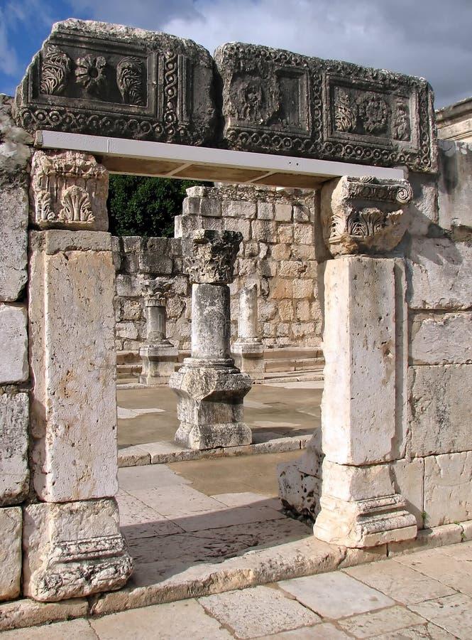 Sinagoga en Capernaum fotos de archivo