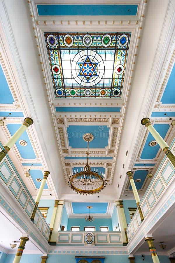 Sinagoga en Riga imagen de archivo