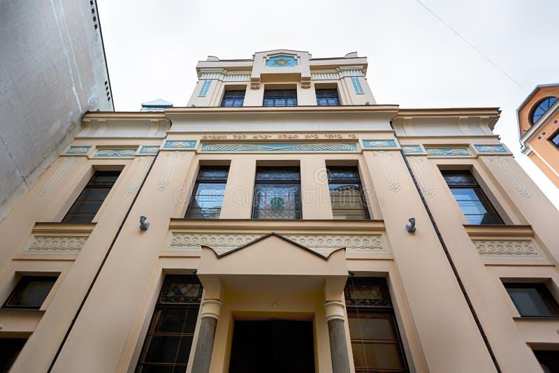 Sinagoga en Riga foto de archivo