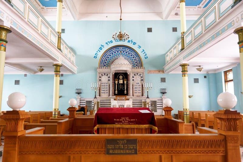 Sinagoga en Riga fotografía de archivo