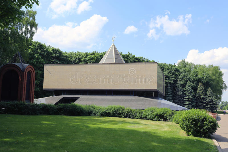 Sinagoga memorável em Moscou no monte de Poklonnaya na vitória P imagem de stock royalty free