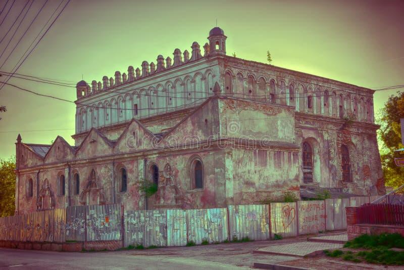 Sinagoga na região de Zhovkva Lviv imagem de stock