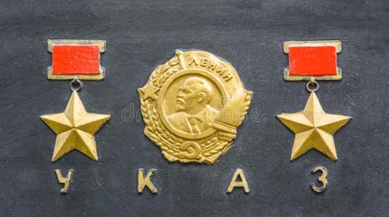 Sinais do herói da ordem duas vezes da estrela do ouro de União Soviética foto de stock royalty free