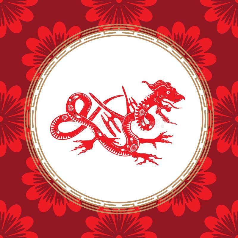 Sinal chinês do zodíaco do ano do dragão Dragão vermelho com ornamento branco O símbolo do horóscopo oriental ilustração do vetor