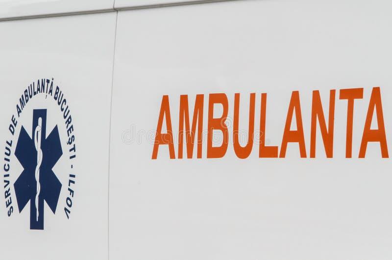 Sinal da ambulância fotos de stock royalty free
