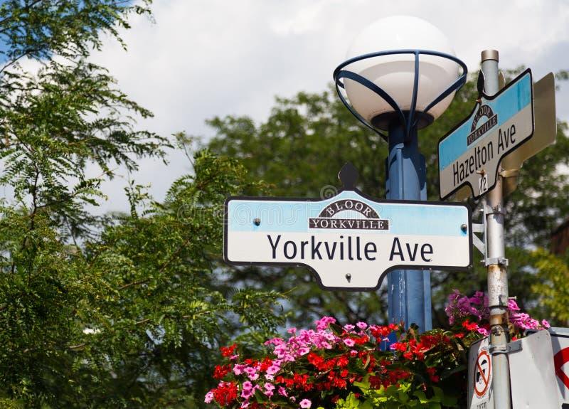 Sinal da avenida de Yorkville imagem de stock royalty free