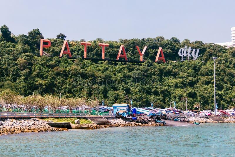 Sinal da cidade de Pattaya Marco famoso da cidade em Tailândia foto de stock