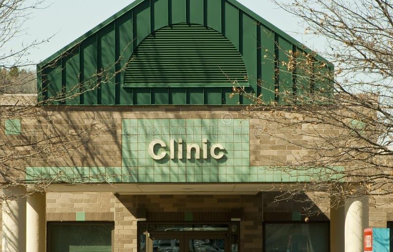 Sinal da clínica médica imagem de stock royalty free