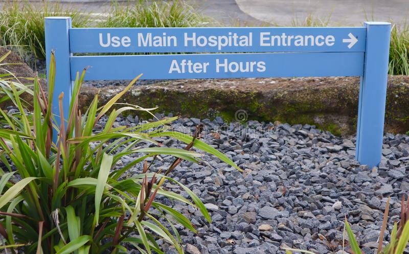 Sinal da entrada do hospital imagem de stock royalty free