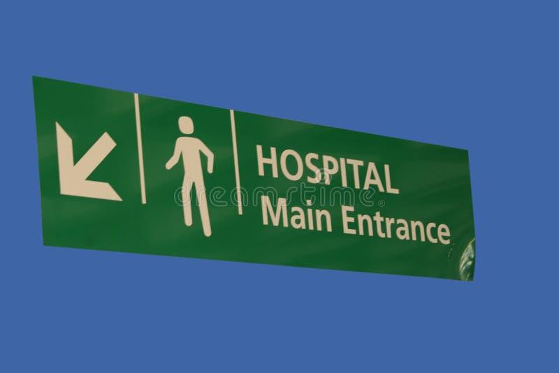Sinal da entrada do hospital imagens de stock royalty free