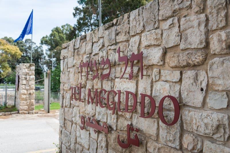 Sinal da entrada do telefone Megiddo imagens de stock