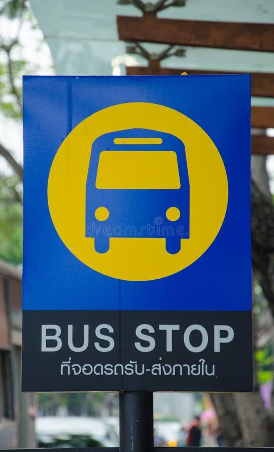 Sinal da parada do ônibus imagens de stock royalty free