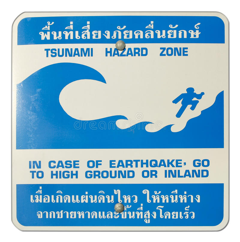 Sinal de aviso da zona do perigo do tsunami foto de stock