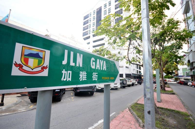 Sinal de estrada da rua de Gaya em Kota Kinabalu fotos de stock royalty free