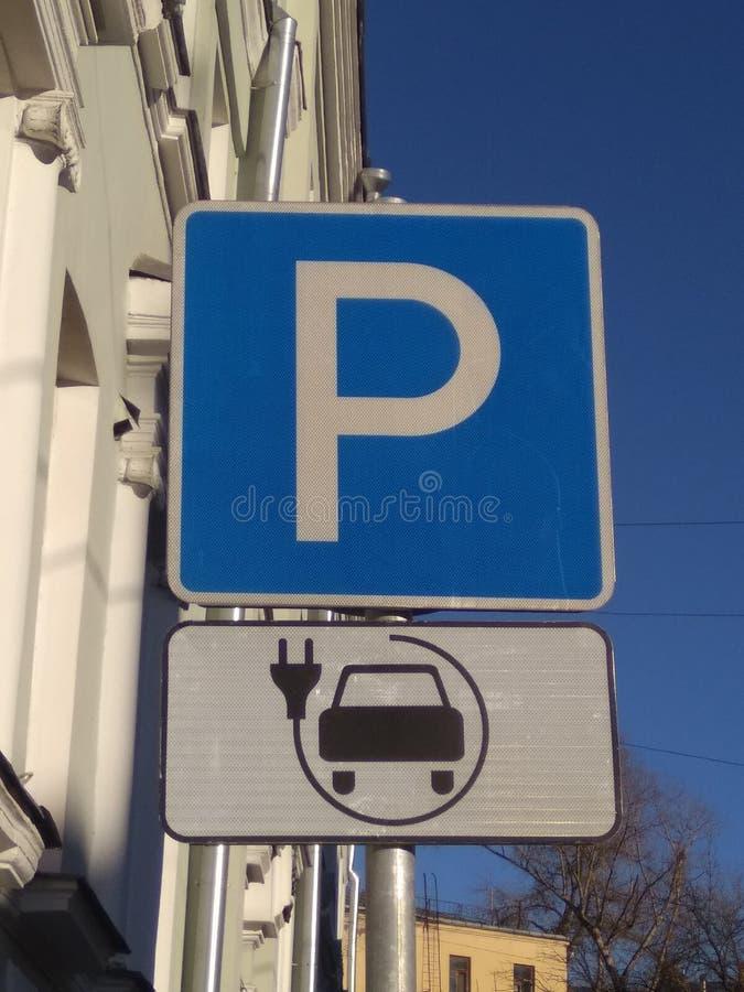 Sinal de estrada: estacionamento para veículos elétricos somente fotos de stock royalty free