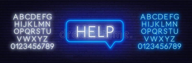 Sinal de néon da ajuda da palavra no quadro da bolha do discurso no fundo escuro Ajuste do alfabeto de néon em um fundo escuro ilustração do vetor