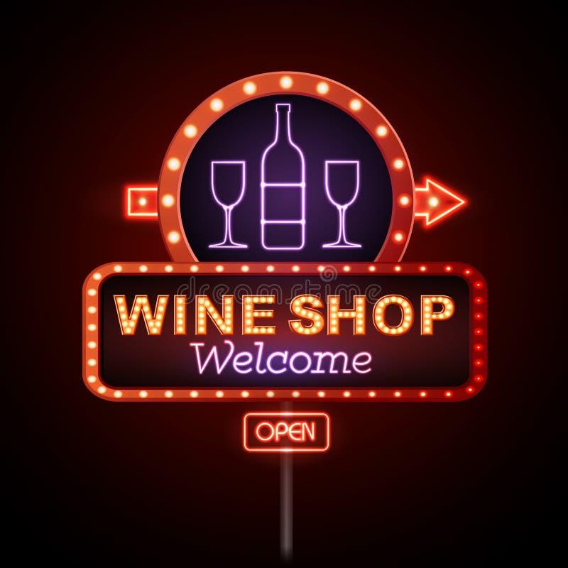 Sinal de néon de loja de vinho ilustração royalty free