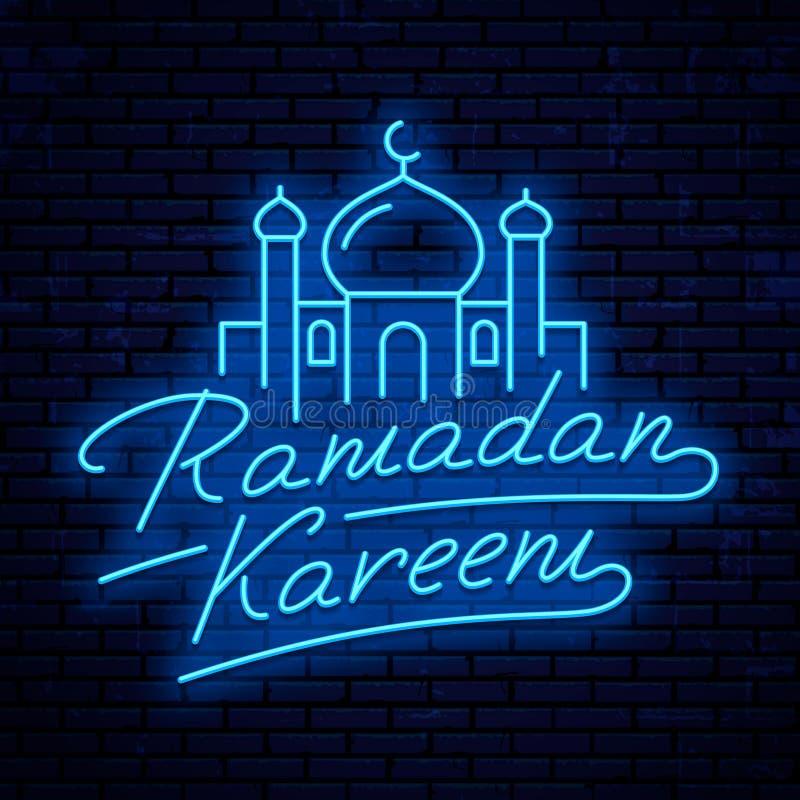 Sinal de néon do vetor de Ramadan Kareem ilustração royalty free