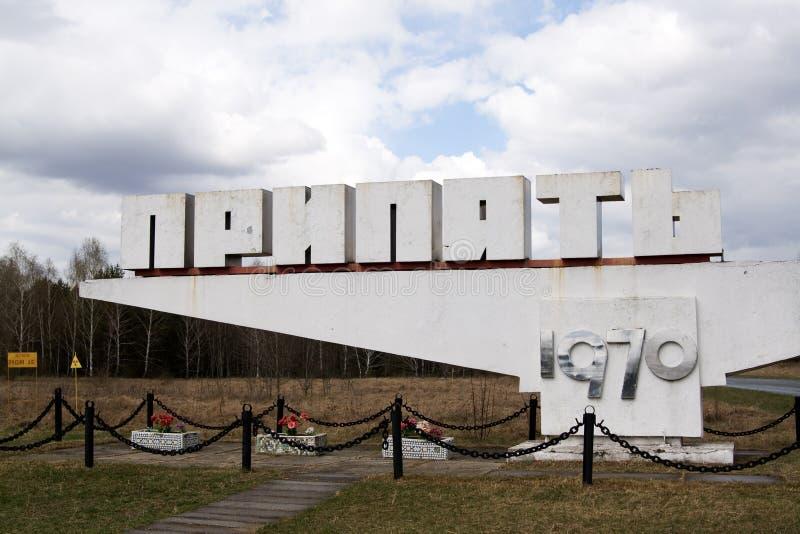 Sinal de Pripyat Área de Chernobyl Cidade perdida Pripyat ucrânia fotografia de stock