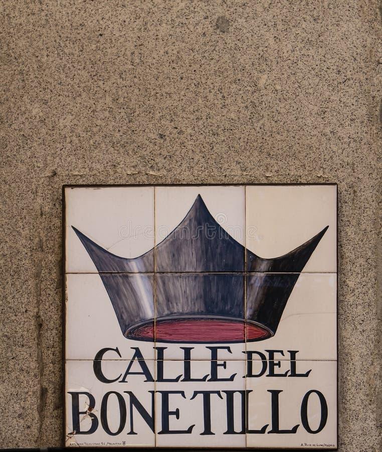 Sinal de rua do Madri imagem de stock