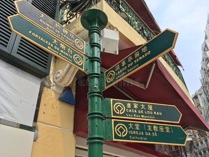 Sinal de sentido da estrada, Macau fotografia de stock royalty free