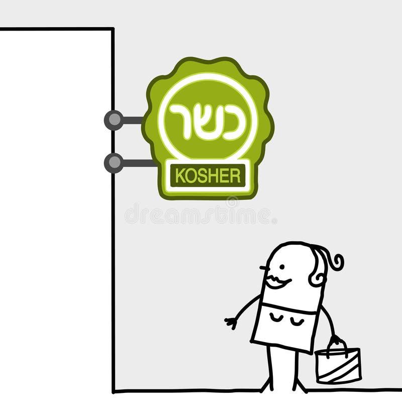 Sinal do consumidor & da loja - kosher ilustração do vetor
