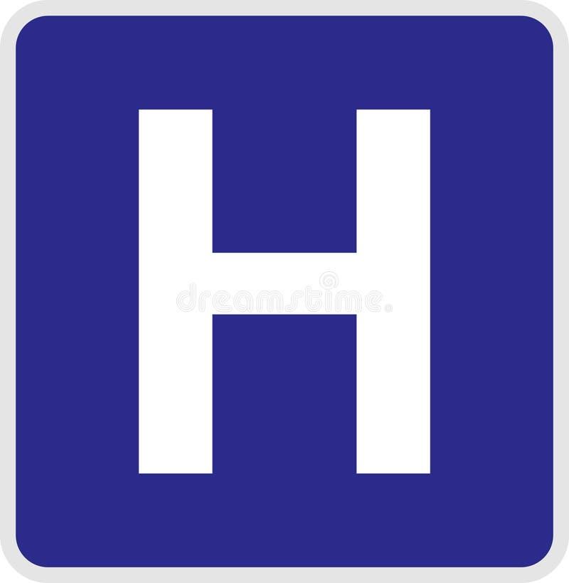 Sinal do hospital ilustração do vetor