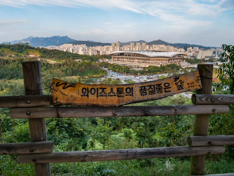Sinal do parque de Haneul foto de stock