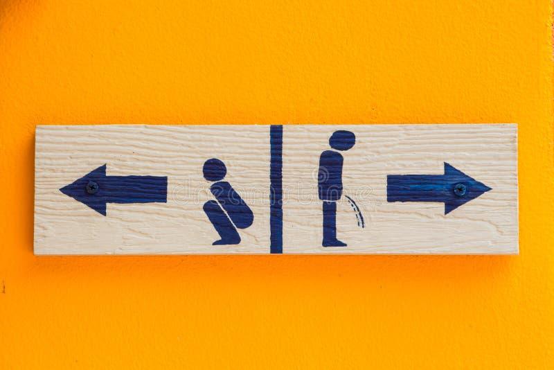 Sinal do toalete das mulheres e dos homens imagem de stock royalty free