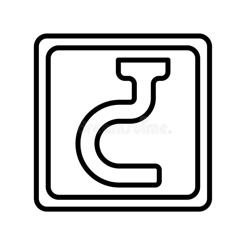 Sinal e símbolo do vetor do ícone da grua isolados no fundo branco ilustração royalty free