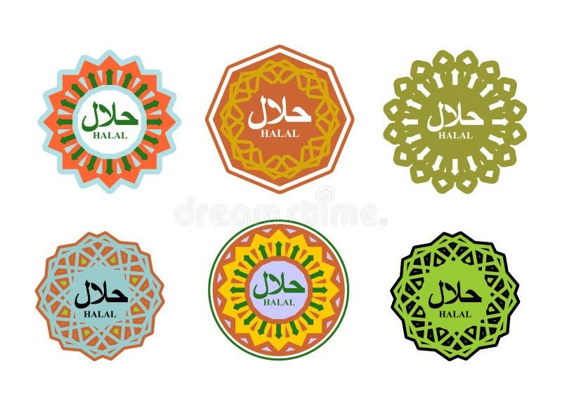 Sinal HALAL Logotipo tradicional muçulmano do alimento Refeição do árabe da etiqueta ilustração do vetor