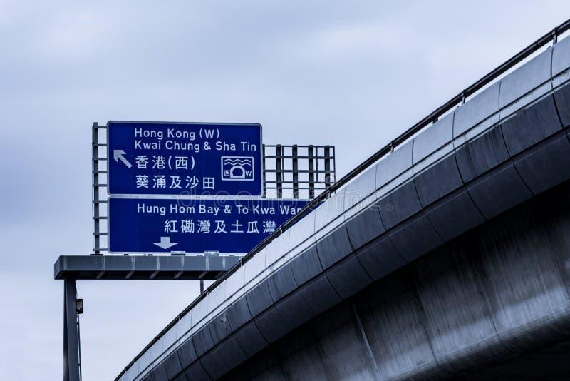 Sinal Hong Kong de Kwai Chung foto de stock
